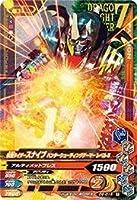 ガンバライジング/ガシャットヘンシン6弾/G6-016 仮面ライダースナイプ ハンターシューティングゲーマー レベル5 R