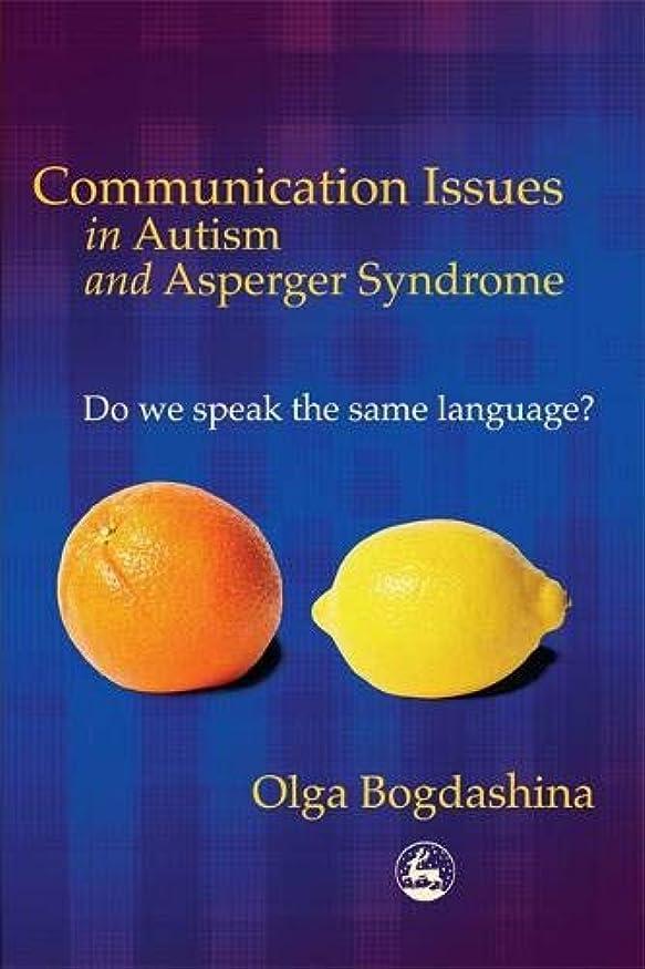 花束バレーボール価格Communication Issues In Autism And Asperger Syndrome: Do We Speak The Same Language?