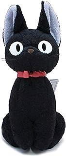 Kiki's delivery Service Jiji Plush Doll M Size Studio Ghibli Japan by Sunarrow