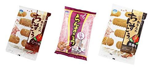 プレーン 黒糖 紅芋 ちんすこう3種セット 各2個入×8袋×各2袋 わかまつどう製菓 おやつに最適 沖縄伝統銘菓
