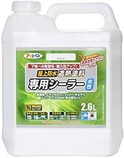 アサヒペン シーラー 水性屋上防水遮熱塗料用シーラー ホワイト 2.6L