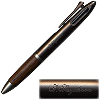 名入れ 三菱鉛筆 3機能ペン ピュアモルト 2&1 MSXE3-1005-07 (メタリックブラウン)