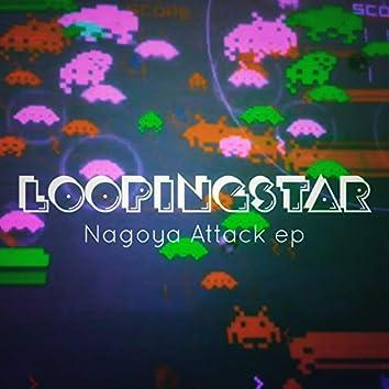 Nagoya Attack