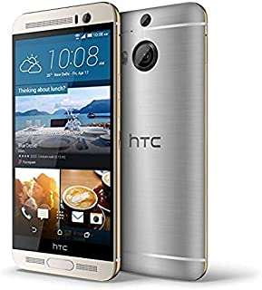 Htc One M9 Plus 32GB LTE, Wifi Gold on Silver