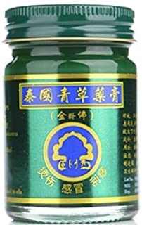 PhoYok Herb-PhoHerb Original Thai Balm Green Herbal Ointment Massage Muscle Joints Sprain Aches 50g by PhoYok Herb