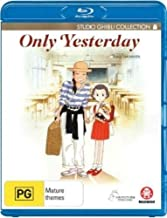Only Yesterday (Studio Ghibli Collection) (Blu-ray)