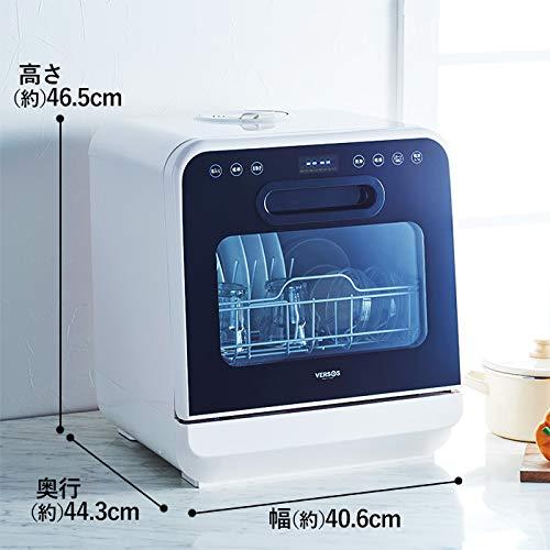 食洗機の掃除にはクエン酸が最適?掃除方法と便利アイテムを紹介のサムネイル画像