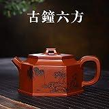 PengCheng Pang Mineral de la Tetera de Cemento Clara Campana Antigua Tetera Hexagonal Famosa Hecha a Mano de los Viajes de té (Color : Big Red Pouch, Size : Una Talla)