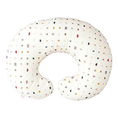 赤ちゃんの城 授乳クッション 日本製 トーイズ アイボリー