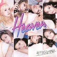 Heaven (CD+DVD) (MUSIC VIDEO盤)