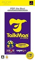 TALKMAN(マイク同梱版) PSP the Best