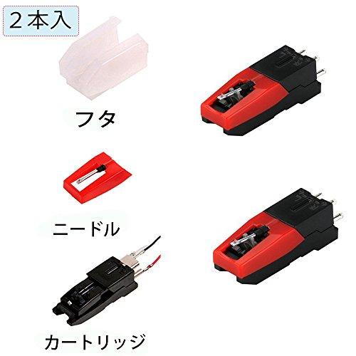 レコードプレーヤー用交換針 ION Audio Max対応 LP2本入 ターンテーブル用ニードル レコードプレーヤーユニバーサル