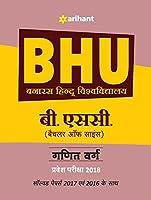 BHU B.SC Ganit Varg Parvesh Pariksha 2018