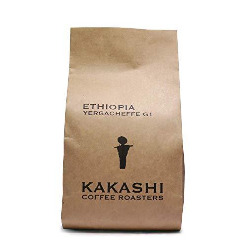 モカ・イルガチェフェG1 ナチュラル コーヒー豆 |エチオピア|華やかなモカフレーバー|受注後焙煎|自家焙煎珈琲豆|カカシコーヒー (豆のまま200g)