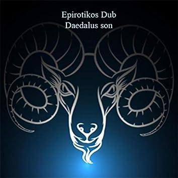 Epirotikos Dub