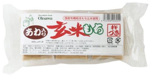 オーサワ 玄米もち あわ入 6個入(300g)