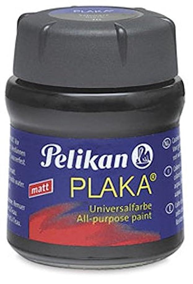 Pelikan Plaka Paint, 70 Black, 50ml Bottle (101212)