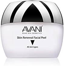 Avani Classics Skin Renewal Facial Peel - Brightening & Anti-Aging Formula - Exfoliating Cream with Vitamin C & E & Dead Sea Mineral - Safe & Gentle