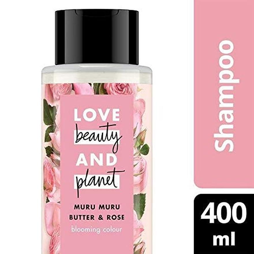 来て大宇宙損なう[Love Beauty and Planet ] 美しさと惑星咲くカラーシャンプーを愛し - Love Beauty And Planet Blooming Colour Shampoo [並行輸入品]