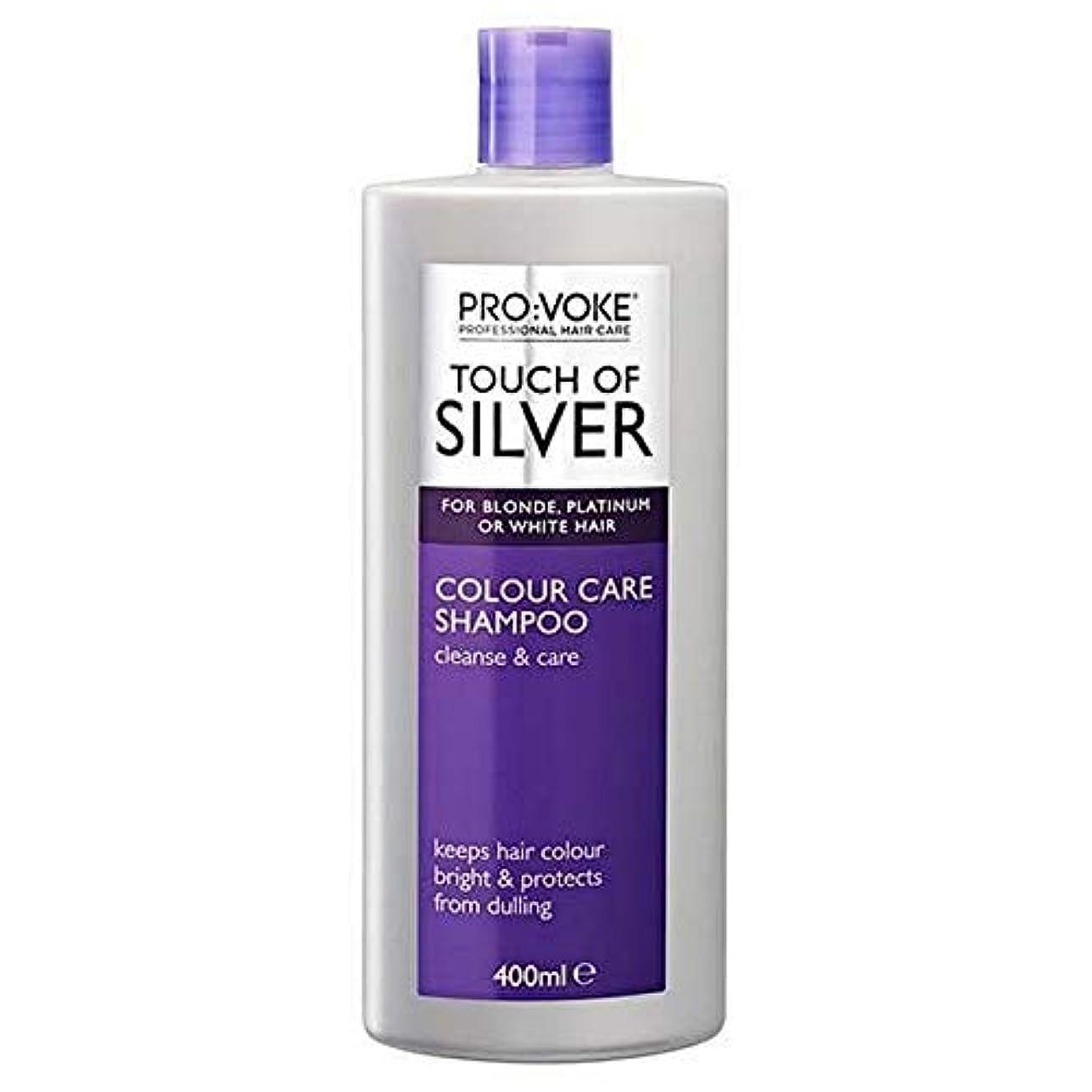 中止します限りなく量[Pro:Voke] プロ:シルバーカラーケア紫色のシャンプー400ミリリットルのVokeタッチ - PRO:VOKE Touch of Silver Colour Care Purple Shampoo 400ml [並行輸入品]