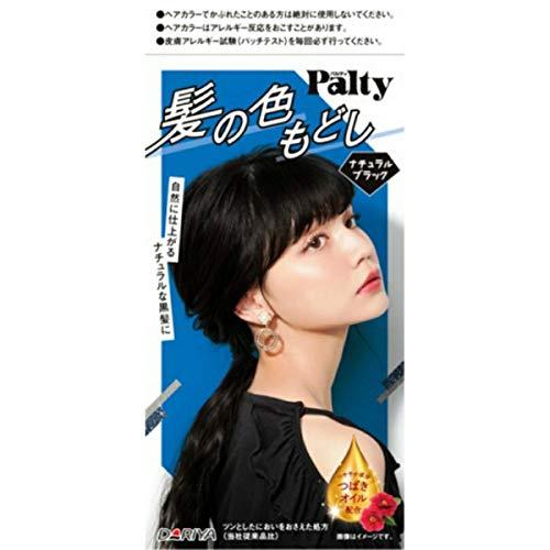PALTY(パルティ)『ターンカラー』