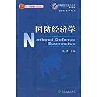 Defense Economics