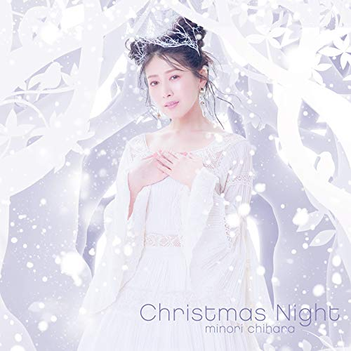 [single]Christmas Night – 茅原実里[FLAC + MP3]
