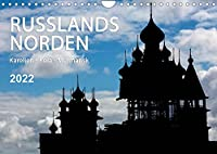Russlands Norden 2022 (Wandkalender 2022 DIN A4 quer): Ein Streifzug in 13 Bildern durch den Norden Russlands (Monatskalender, 14 Seiten )