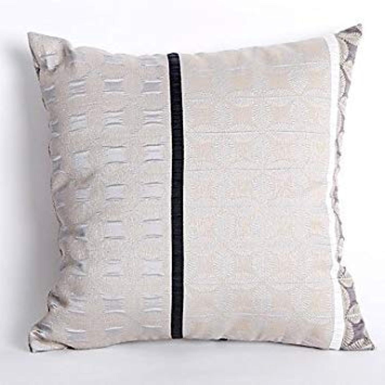 Jacquard Pillow Case with Geometric Design  04929952