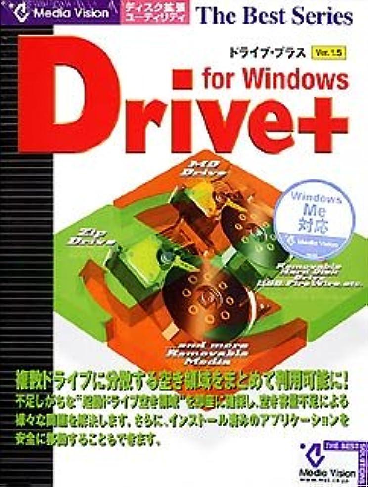 農学追い出すアシュリータファーマンDrive+ Ver.1.5 for Windows