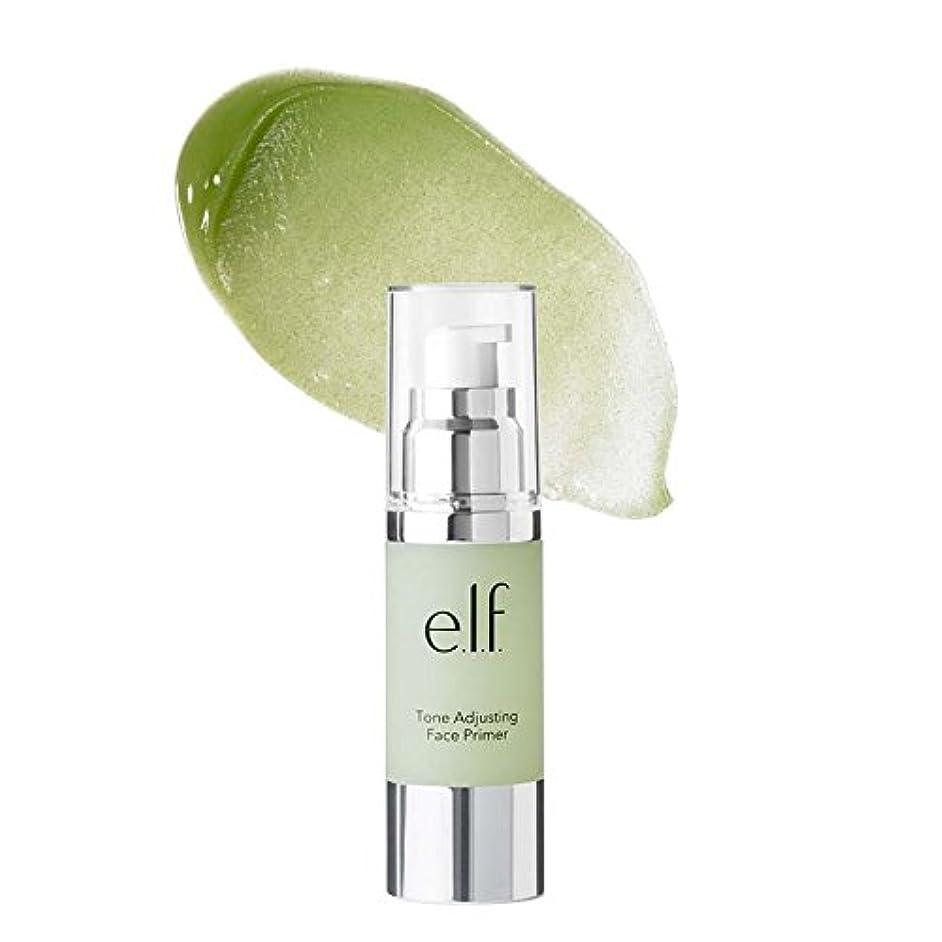 五市町村アミューズメント(3 Pack) e.l.f. Tone Adjusting Face Primer Large - Neutralizing Green (並行輸入品)