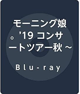 モーニング娘。'19 コンサートツアー秋 ~KOKORO&KARADA~FINAL [Blu-ray]