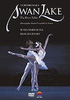 Kirov Ballet, the: Swan Lake [DVD]