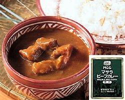 MCC 業務用 マサラビーフカレー 辛口 1食 (独自のブレンドスパイス マサラ)