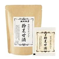 金澤やまぎし養蜂場 粉末甘酒15g入×5袋