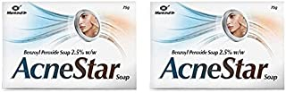 Soap Pack of 2
