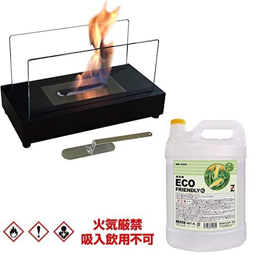 ガレージ・ゼロ バイオエタノール暖炉 長方形 ブラック(屋内/屋外両用 GZIT01)+ECO FRIENDLY バイオエタノール燃料 4L(GZ604) GSE667