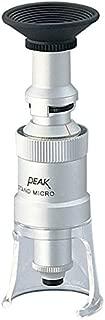 PEAK スタンドマイクロスコープ 2008-25 (1個入り) /2-200-01