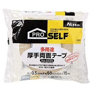 テラモト 多用途厚手両面テープ 50mm巾×15m CE-013-305-8