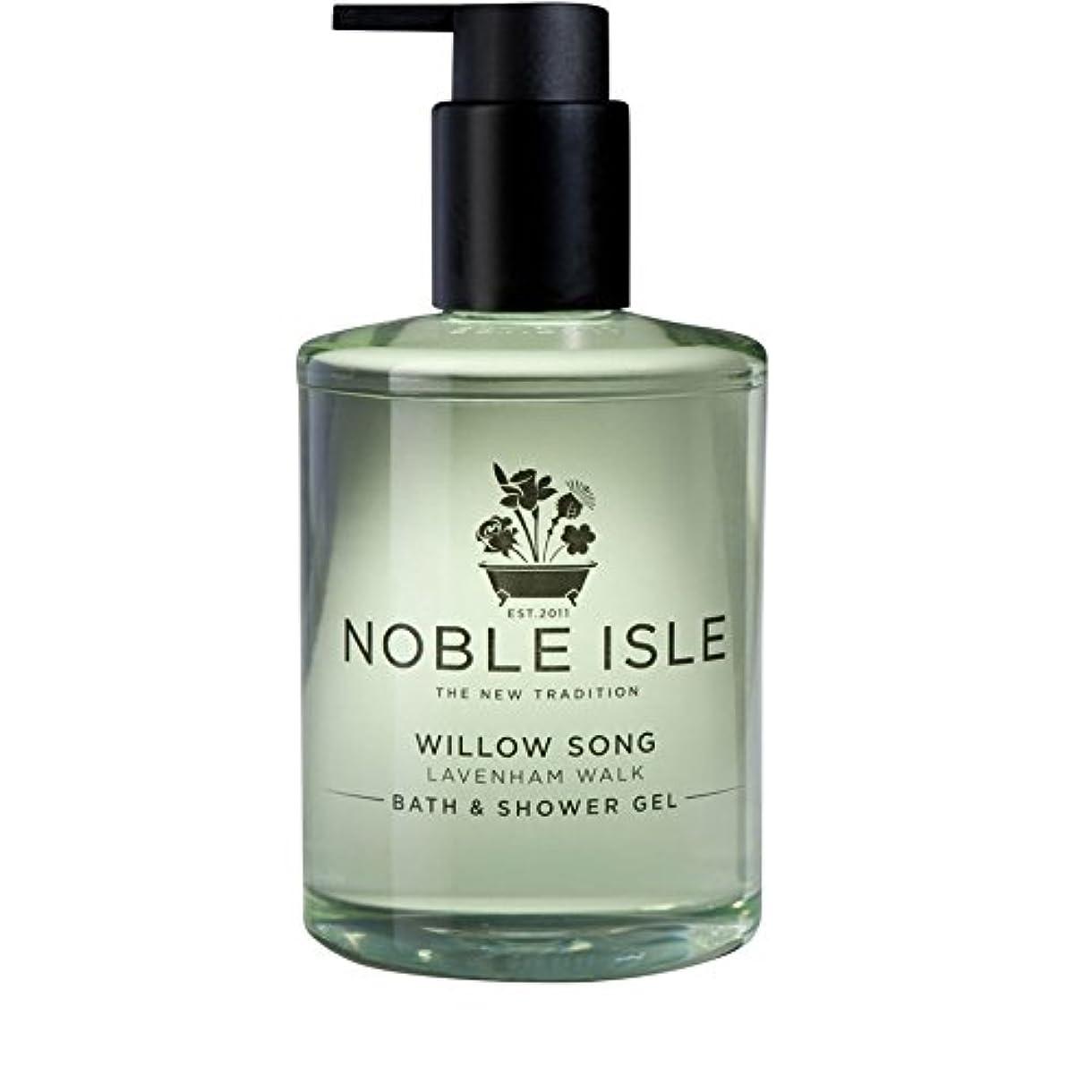 弱い新年聡明高貴な島柳の歌ラヴァンハム徒歩風呂とシャワージェル250ミリリットル x2 - Noble Isle Willow Song Lavenham Walk Bath and Shower Gel 250ml (Pack of 2) [並行輸入品]