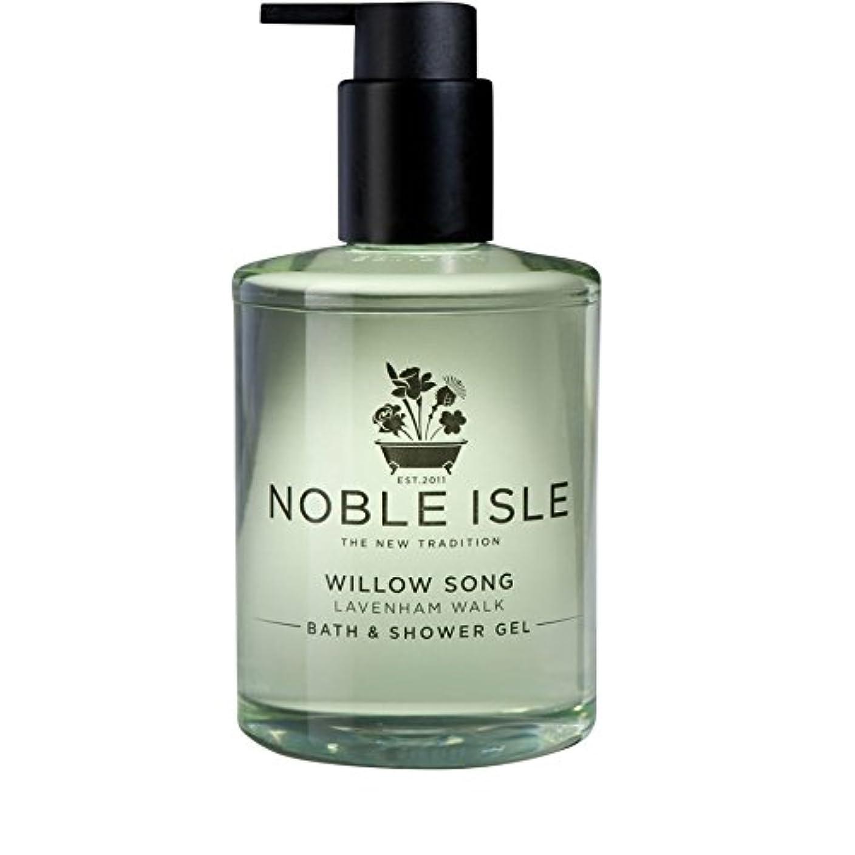 チップセンサータバコ高貴な島柳の歌ラヴァンハム徒歩風呂とシャワージェル250ミリリットル x2 - Noble Isle Willow Song Lavenham Walk Bath and Shower Gel 250ml (Pack of 2) [並行輸入品]