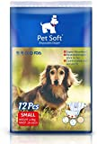 Pañales Desechables para Perros Hembra Envolturas para Perros Pañales Suaves Súper Absorbentes para Mascotas Pañales Cuatro Tamaños S 12count