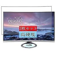 3枚 Sukix フィルム 、 ASUS MX32 / MX32VQ / ASUS MX32 31.5インチ ディスプレイ モニター 向けの 液晶保護フィルム 保護フィルム シート シール(非 ガラスフィルム 強化ガラス ガラス ) 修繕版