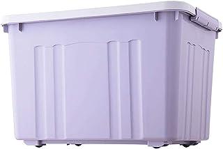 O&YQ Sac de Rangement/Paniers de Ménage , Panier de Rangement en Plastique Boîte de Rangement de Voiture Boîte de Consolid...