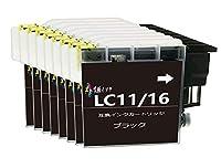 brother インクカートリッジ ブラザー LC11 LC16互換プリンターインクLC11BK ブラック黒 LC16BK 8本セット 大容量タイプ 残量表示可能icチップ付 大阪インク