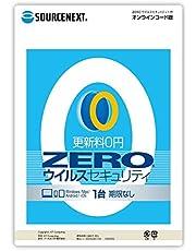 ZERO ウイルスセキュリティ 1臺用 オンラインコード版