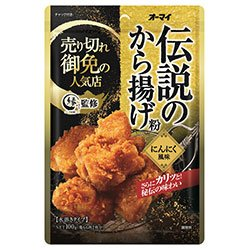 日本製粉 伝説のから揚げ粉 にんにく風味 100g×10袋入×(2ケース)