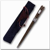 【和柄】メンズ MY箸 蝋磨き削り黒檀 天然目 roumigaki-kokutanhashi