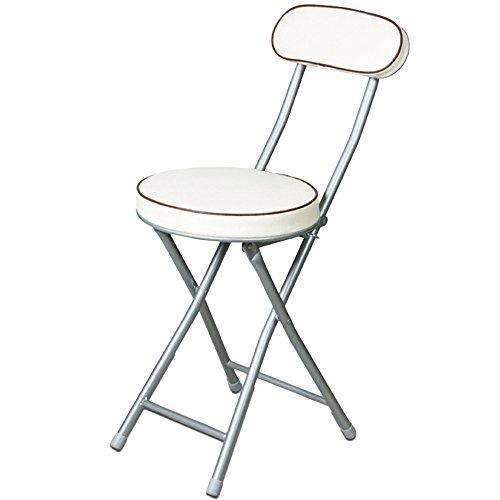 Tabourets MAZHONG Le Petit Ordinateur Portable de Loisirs de chaises Pliantes Japonais préside des chaises de Bureau (Couleur : A)