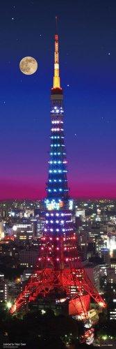 954ピース 光るジグソーパズル 東京タワー ナイトビュー (34x102cm)